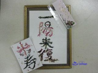 20110707c-nakahara.jpg