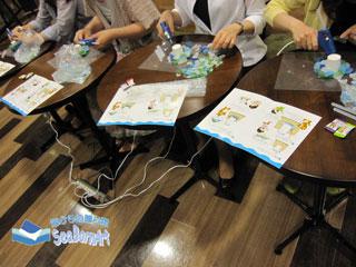 nagisa201106302.jpg